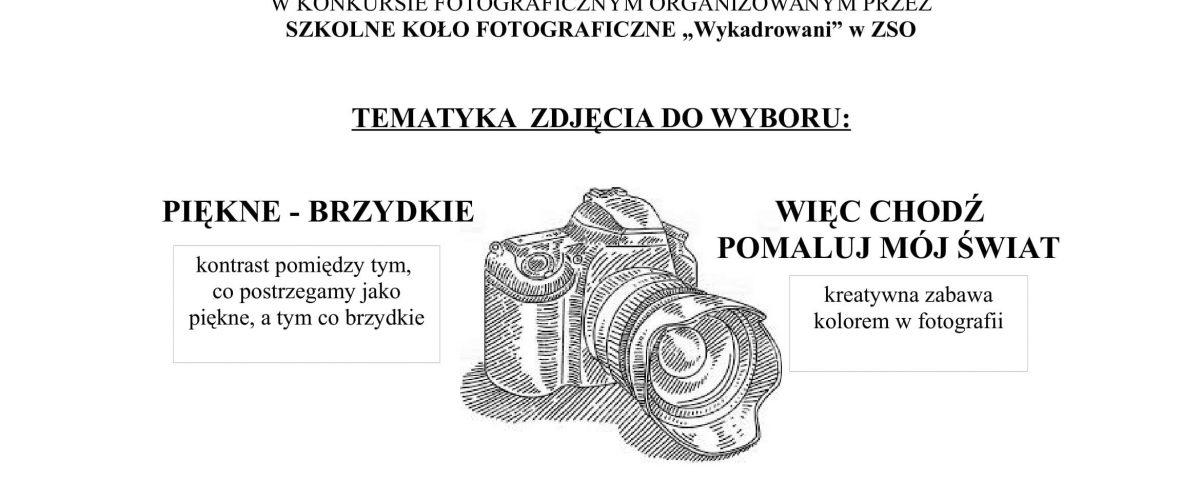 """Konkurs Fotograficzny """"NEGATYW"""""""
